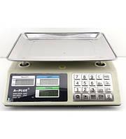 Весы торговые 1645 50 кг электронные со счетчиком цены двусторонним дисплеем и металлическими кнопками, фото 1