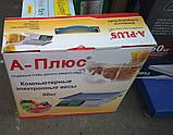 Ваги торгові 1645 50 кг електронні з лічильником ціни двостороннім дисплеєм і металевими кнопками, фото 4
