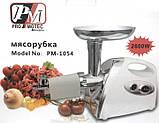 Мясорубка электрическая Promotec PM-1054 с соковыжималкой-насадкой для томата фруктов овощей, фото 3