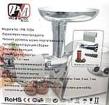 Мясорубка электрическая Promotec PM-1054 с соковыжималкой-насадкой для томата фруктов овощей, фото 5