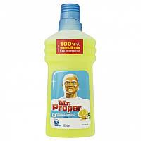 Моющее средство для пола Мистер Пропер Лаванда-Лимон 500 мл