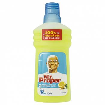 Моющее средство для пола Мистер Пропер Лаванда, Лимон 500 мл