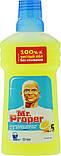 Моющее средство для пола Мистер Пропер Лаванда, Лимон 500 мл, фото 2
