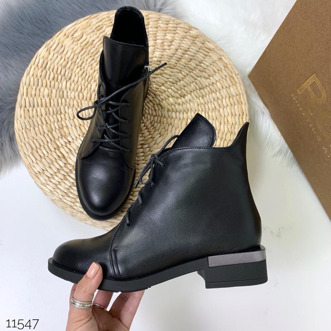 Светло черные ботинки