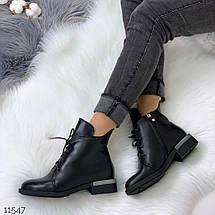 Светло черные ботинки, фото 3
