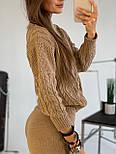 Женский теплый  костюм вязаный с сеткой на плечах ( джинс, кремовый, мокко), фото 3