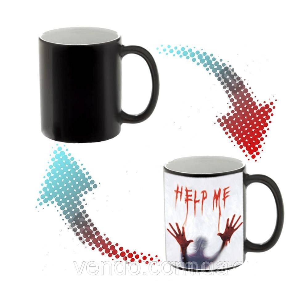 Кружка-чашка хамелеон с терморисунком Help Me 350 мл.(Хелоуин./Ужасы/Привидение)