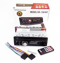 Автомагнитола 1DIN MP3-1581BT RGB/Bluetooth | Автомобильная магнитола | RGB панель + пульт управления, фото 3
