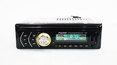 Автомагнитола 1DIN MP3-1581BT RGB/Bluetooth | Автомобильная магнитола | RGB панель + пульт управления, фото 2