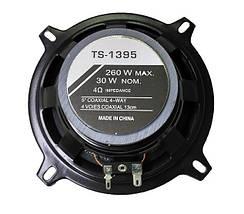 Автоакустика TS-1395 (5'', 4-х полос., 500W) | автомобильная акустика | динамики | автомобильные колонки, фото 2