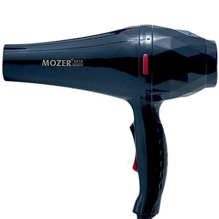 Профессиональный фен Mozer MZ-5919, фото 2