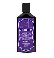 Silver Fox Anti-Yellow Shampoo Шампунь для мужчин против желтизны волос, 250 мл