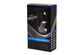 Комплект LED ламп HeadLight FocusV H7 (PX26d) 40W 12V с активным охлаждением, фото 2