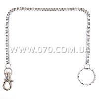 Цепочка металлическая, карабин + кольцо (300мм)