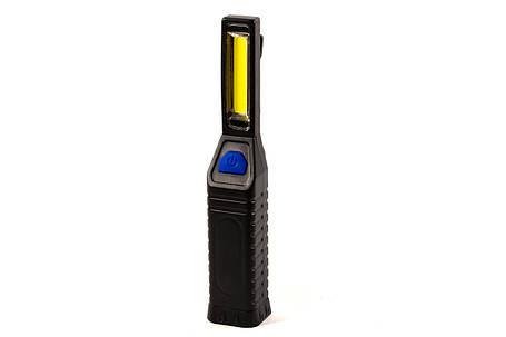 Ліхтар інспекційний AllLight XH-N1100 дворежимний з магнітом, фото 2