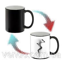 Кружка-чашка хамелеон Девушка мечта