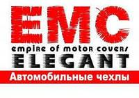 Автомобильные чехлы на сиденья EMC Elegant (Элегант)