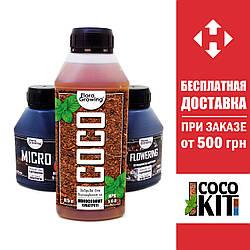Coco Kit + Стимулятор цветения Flowering (0.5л + 2х0.27л) - Комплект для полного цикла на кокосовом субстрате