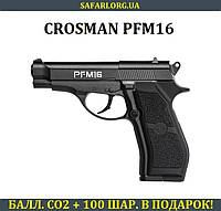 Пневматический пистолет Crosman PFM16, фото 1
