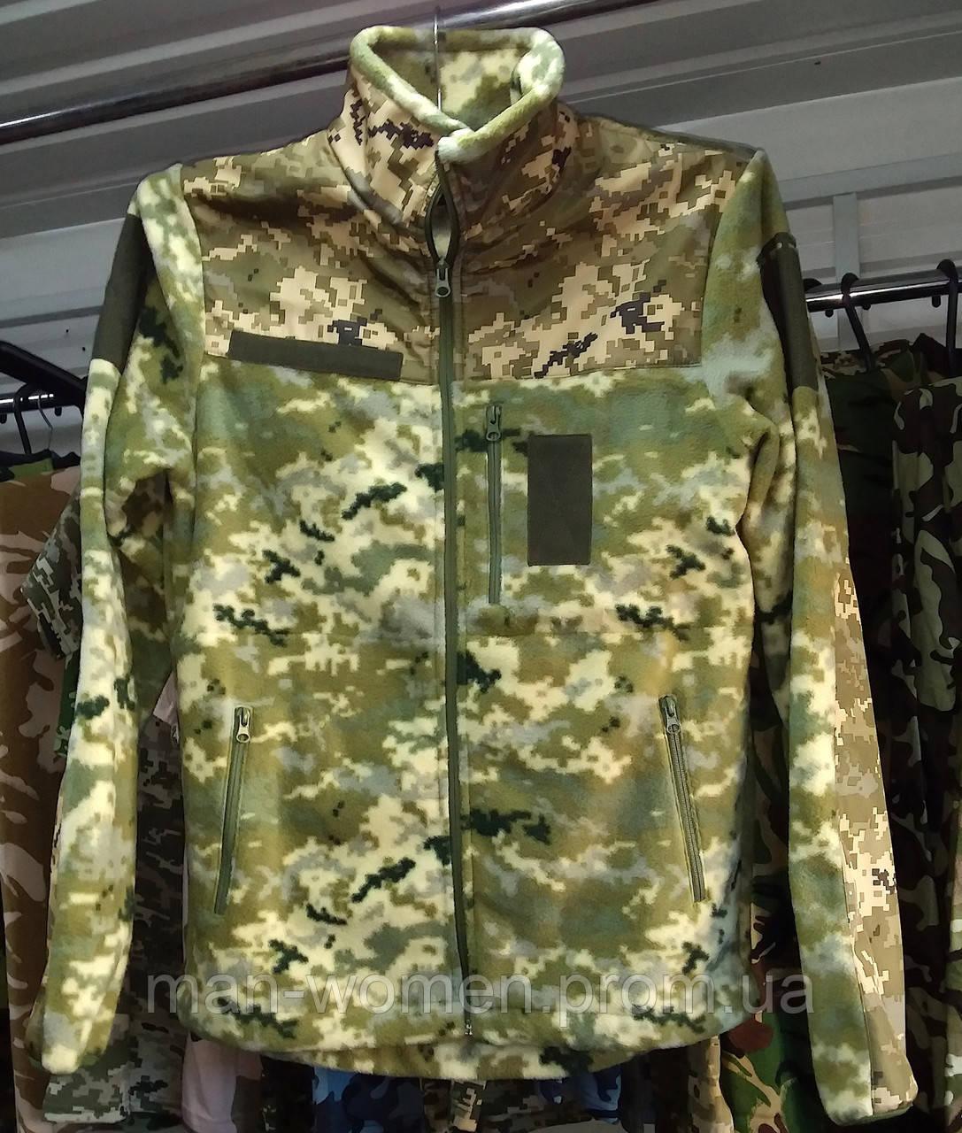 Флисовая кофта ВСУ армейская (ММ-14). Военная кофта камуфляж. Новая
