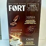 """Кава """"Fort"""" крейда. 500г, фото 3"""