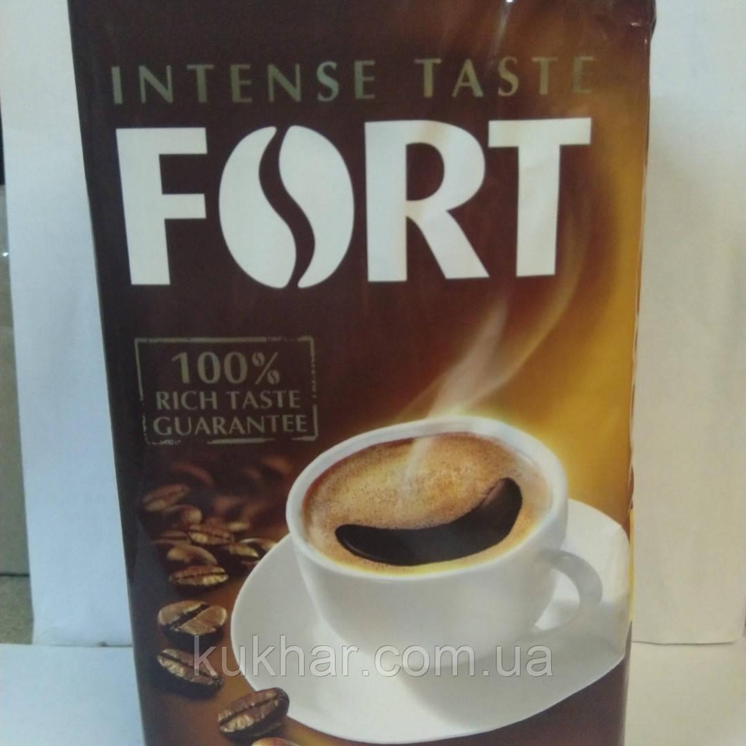 "Кава ""Fort"" крейда. 500г"