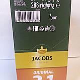 """Кава """"Jacobs"""" 3в1 Original 12,5г (уп. 24), фото 3"""