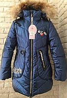 Блестящая зимняя куртка на девочку 104-128 размер синий, фото 1