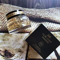 Регенерирующий крем для лица Venzen от «BIOAQUA» с ниацинамидом и 24К золотом