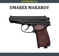 Пневматический пистолет Umarex Makarov, фото 1