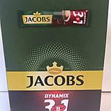 """Кава """"Jacobs"""" 3в1 Dynamix 14г (уп. 24), фото 2"""