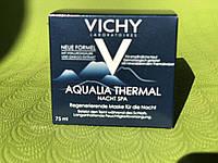 Крем-гель для глубокого увлажнения VICHY Aqualia Thermal Night SPA Франция оригинал