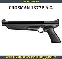 Пневматический пистолет Crosman 1377P American Classic (черный), фото 1