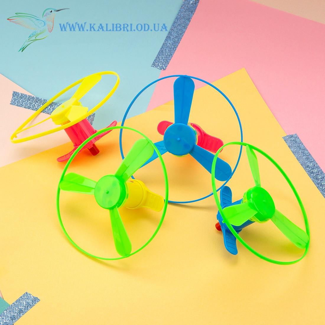 Игрушка детская НЛО