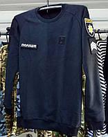 Качественный батник (кофта) для полиции. Украина. Р-ры: 42,44,46,48,50,52,54,56,58. Новая., фото 1