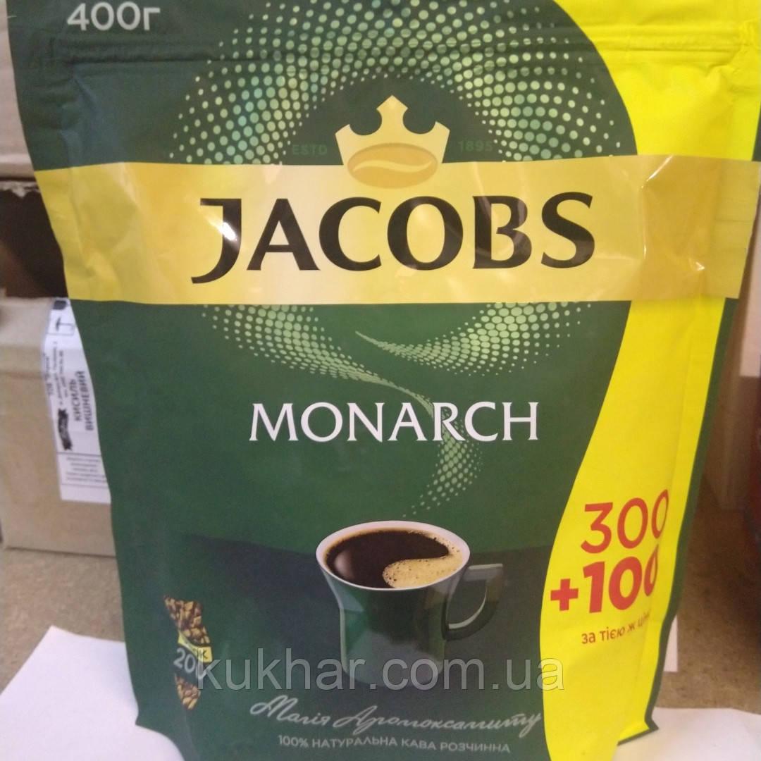 "Кава ""Jacobs"" розчинна 400г"