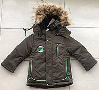 Куртка зимняя на мальчика со змейкой 86-110, фото 1