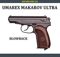 Пневматический пистолет Umarex Makarov Ultra, фото 1