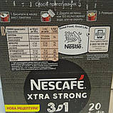 "Напій ""Nescafe"" 3в1 Стронг 13г (уп.20шт), фото 2"