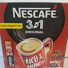 """Напій """"Nescafe"""" 3в1 Оригінал 13г (уп.20шт)"""