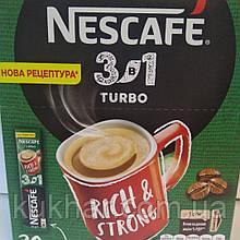 """Напій """"Nescafe"""" 3в1 Турбо 13г (уп.20шт)"""