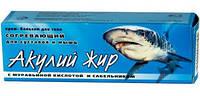 Акулий жир с Муравьиной кислотой и сабельником