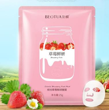 Маска для лица с экстрактом клубники Colorful Strawberry Fresh Mask