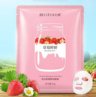Маска для лица с экстрактом клубники Colorful Strawberry Fresh Mask