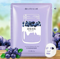 Маска для лица с черникой Jare extract Blueberry Skin Mask