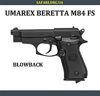 Пневматический пистолет Umarex Beretta M84 FS, фото 1