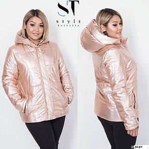 Женская куртка  48-50, 52-54