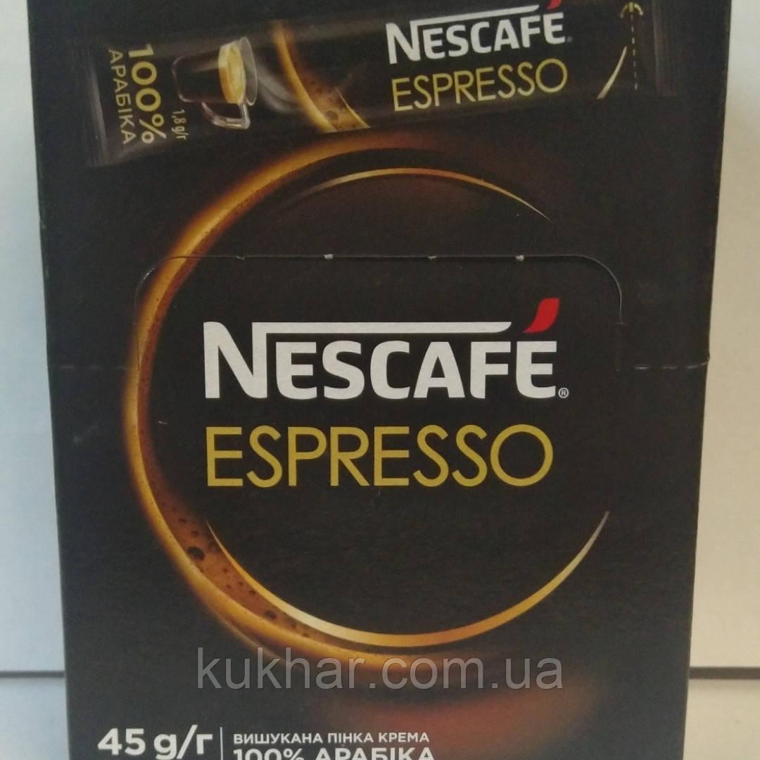 """Кава """"Nescafe"""" Espresso 1.8г (уп.25)/300шт"""