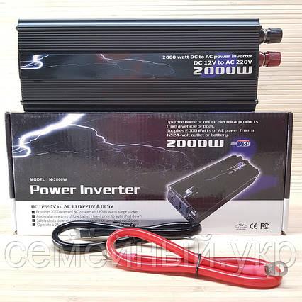 Инвертор 12v-220v UKC SSK 2000W. Преобразователь напряжения, фото 2