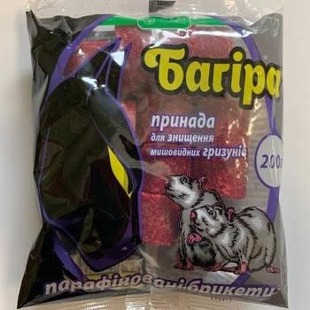 Багира, парафиновые брикеты, 200 г — готовая приманка от мышевидных грызунов, фото 2